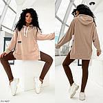 Женское худи с разрезами по бокам, фото 5