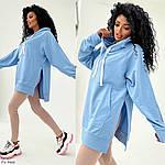 Женское худи с разрезами по бокам, фото 6