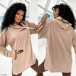 Женское худи с разрезами по бокам, фото 7