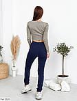 Женские джинсы, фото 2