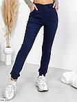 Женские джинсы, фото 5