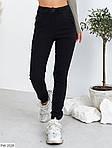 Женские джинсы, фото 7