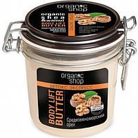 Подтягивающее масло для тела «Средиземный орех» Organic Shop , 350 мл