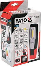 Ліхтар для майстерень 600 лм YATO YT-08558, фото 3