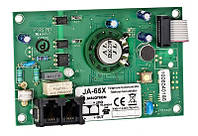 Jablotron JA-65X (оповіщувач цифровий)