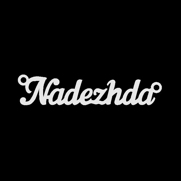 Срібне кольє з ім'ям Nadezhda