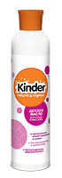"""Детское масло """"Для ухода и массажа"""" с органическим маслом шиповника Kinder, 250 мл"""