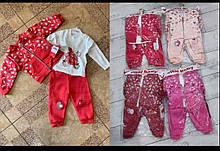 Костюмы для девочек 6 - 9 -12 -18  месяцев  утеплённые тринитки с начёсом