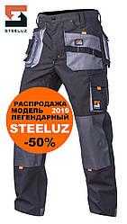 Брюки рабочие SteelUZ со светло-серой отделкой, модель 2019, спецодежда, рост 180-190 см