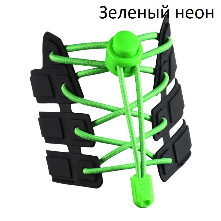 Шнурки эластичные с фиксаторами. Цветные шнурки для кроссовок. Резиновые шнурки. Цвет зеленый неон