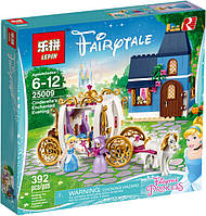 Конструктор Сказочный вечер Золушки лего Френдс Принцесса для девочек, фея, пони, карета лошадь, Золушка