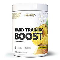 Предтренировочный комплекс - Gold Labs Hard Training Boost/ 500 g
