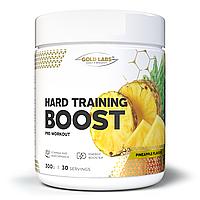 Предтренировочный комплекс - Gold Labs Hard Training Boost / 300 g
