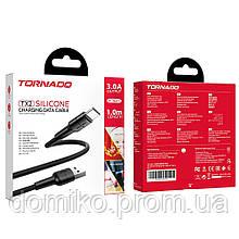 Кабель USB- Type-C TORNADO TX2 Silicone  black