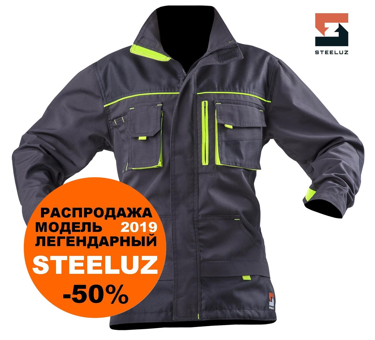 Куртка рабочая SteelUZ с салатовой отделкой, модель 2019, рост 180-190 см