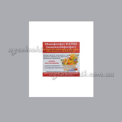 Монофосфат калия (монокалийфосфат) 300г, фото 2