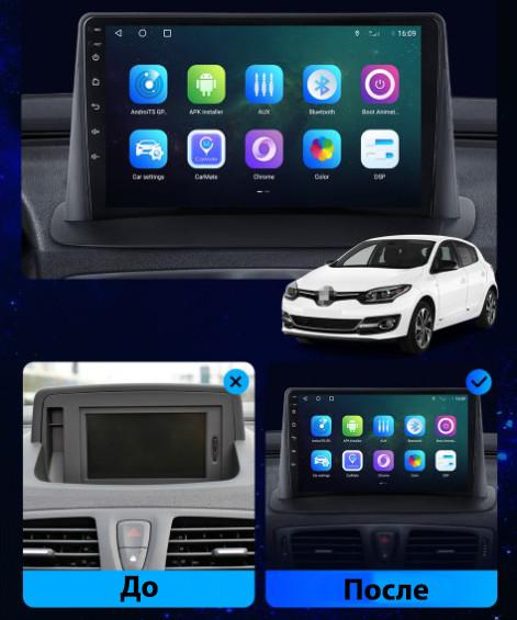 Штатна Android Магнітола на Renault Megane 3 2008-2014 Model T3-solution (М-РМ3-9-Т3)