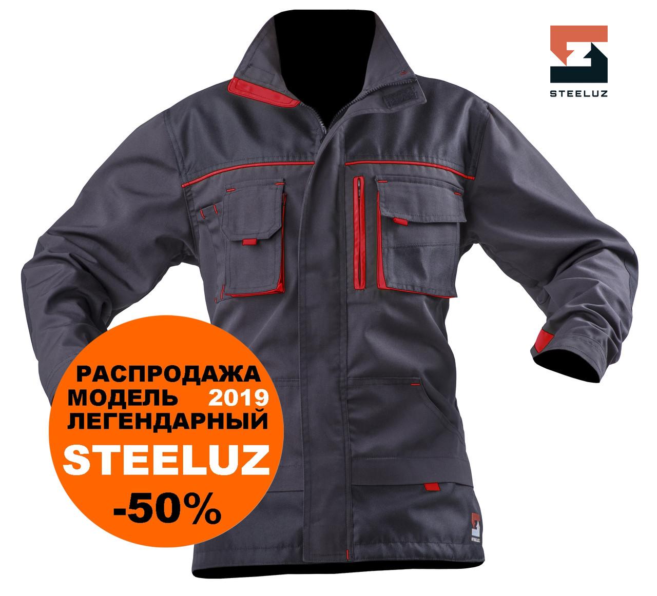 Куртка рабочая SteelUZ с красной отделкой, модель 2019, рост 180-190 см