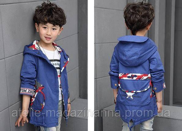 Курточка для хлопчиків парку синя 7603