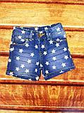 Джинсовые шорты для девочек 8049, фото 2