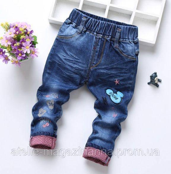 Джинси дитячі темно-сині 9076