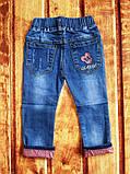 Джинси дитячі темно-сині 9076, фото 2