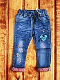 Джинси дитячі темно-сині 9076, фото 3