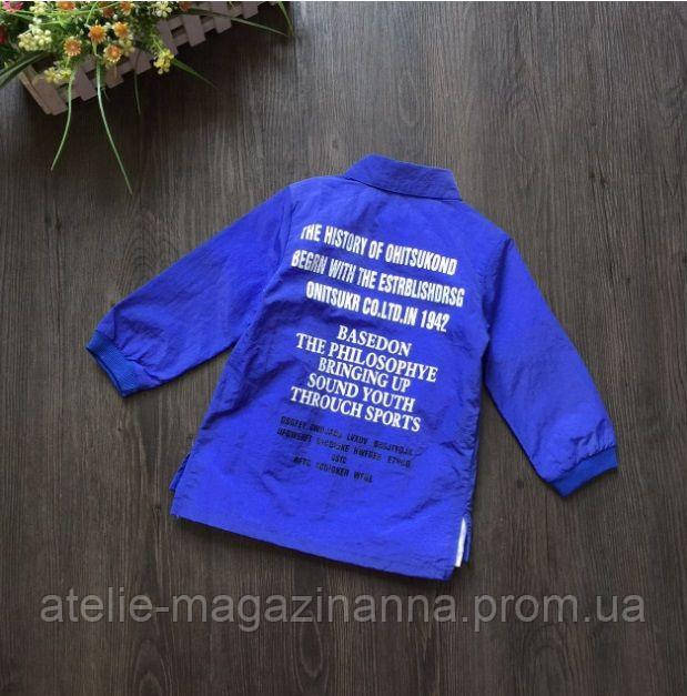 Сорочка дитяча синя з поліестеру