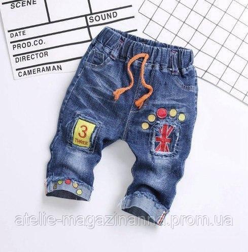 Бриджі для хлопчиків, джинсові Three