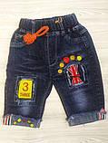 Бриджі для хлопчиків, джинсові Three, фото 2