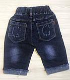Бриджі для хлопчиків, джинсові Three, фото 3