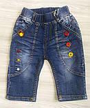 Бриджи для мальчиков джинсовые синие, фото 2