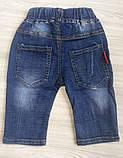 Бриджи для мальчиков джинсовые синие, фото 3