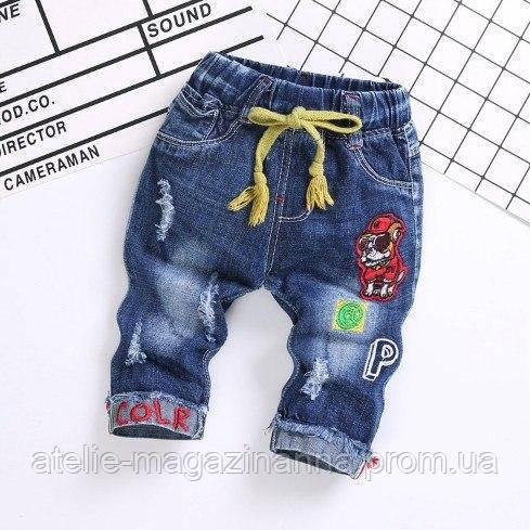 Бриджі для хлопчиків, джинсові Colr