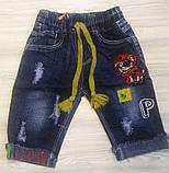 Бриджі для хлопчиків, джинсові Colr, фото 2