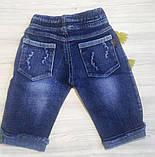 Бриджі для хлопчиків, джинсові Colr, фото 3