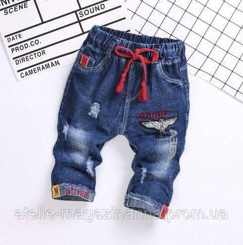 Бриджі для хлопчиків, джинсові Surge