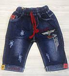 Бриджі для хлопчиків, джинсові Surge, фото 2