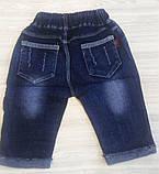 Бриджі для хлопчиків, джинсові Surge, фото 3