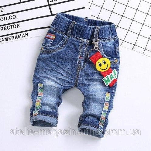 Бриджи для мальчиков джинсовые Ha!