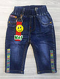 Бриджі для хлопчиків, джинсові Ha!, фото 3