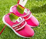 Кросівки дитячі BK малинові, фото 2