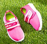 Кросівки дитячі BK малинові, фото 3