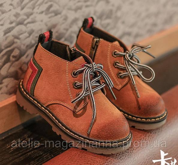 Ботинки детские весна-осень Replica коричневые