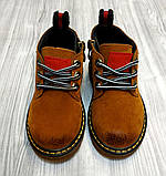 Ботинки детские весна-осень Replica коричневые, фото 3