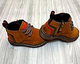 Ботинки детские весна-осень Replica коричневые, фото 4