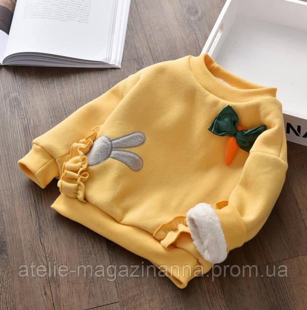 Кофта дитяча утеплена з бантиком жовта