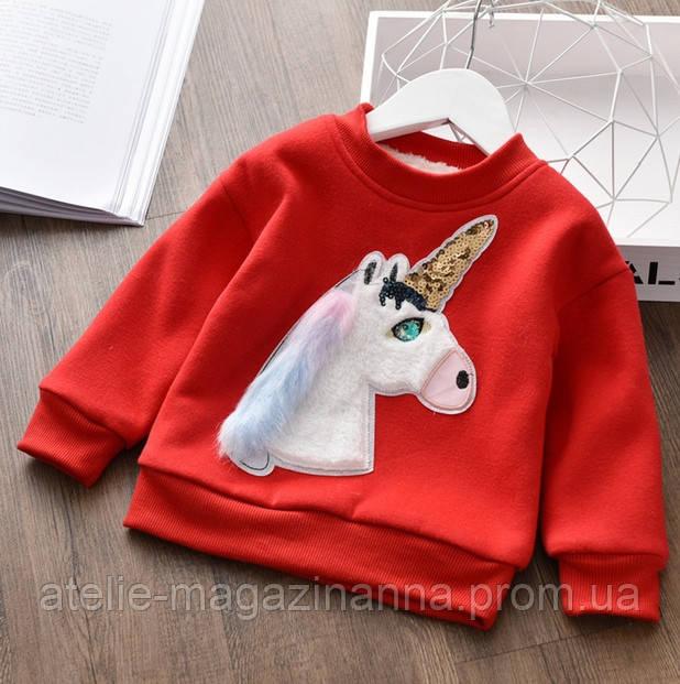 Кофта детская утепленная с единорогом красная