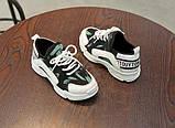 Кросівки дитячі Touy Tong білі, фото 5