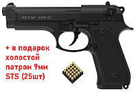 Пістолет стартовий Retay Mod.92 кал. 9 мм. Black, фото 1